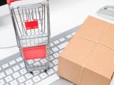 Los cinco pecados capitales de las tiendas online.